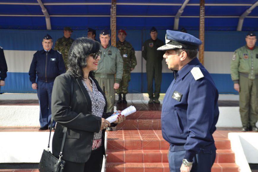 Ceremonia Día del Personal Civil de las FF.AA.